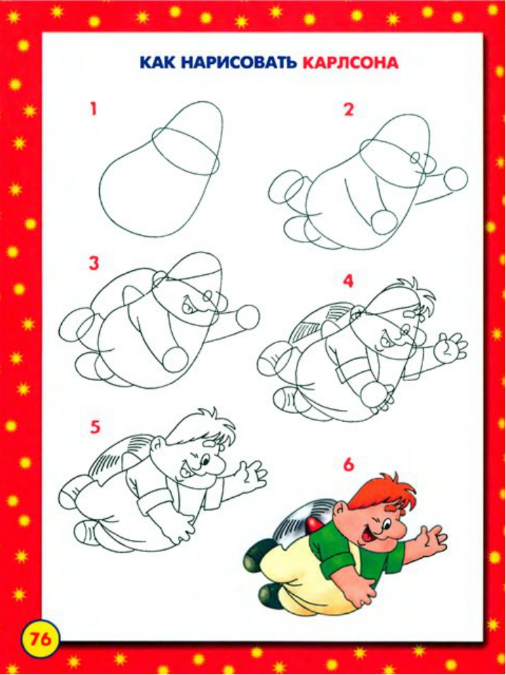 посещения забудьте рисуем сказочный персонаж мастер класс детский сад возможность самостоятельно