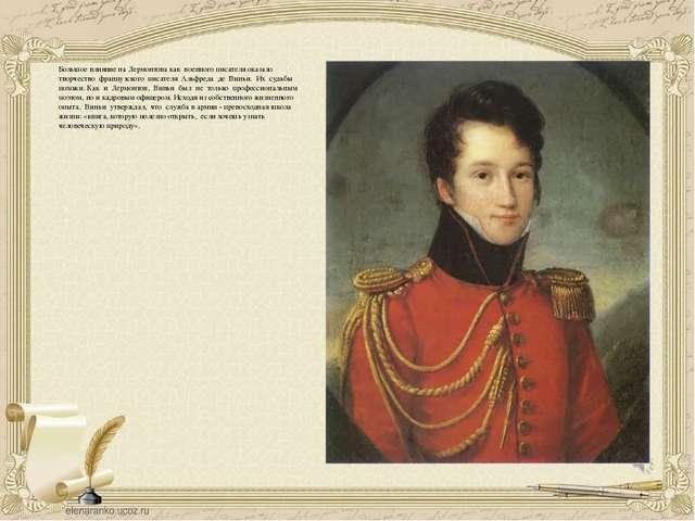 Большое влияние на Лермонтова как военного писателя оказало творчество францу...