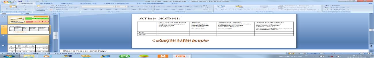 hello_html_m4ac603eb.png