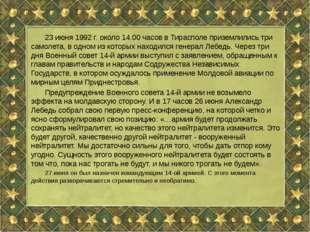 23 июня 1992 г. около 14.00 часов в Тирасполе приземлились три самолета, в