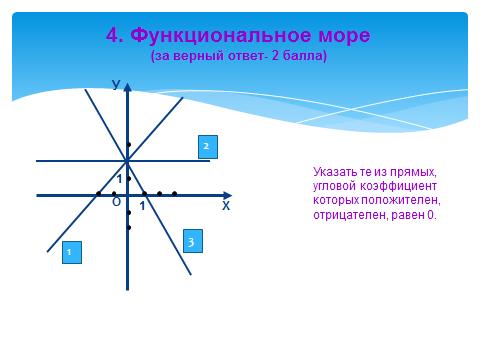 hello_html_7deab96d.png