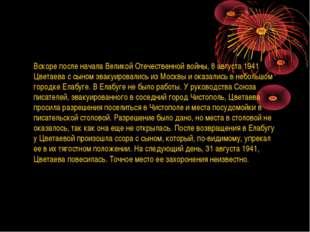 Вскоре после начала Великой Отечественной войны, 8 августа 1941 Цветаева с сы