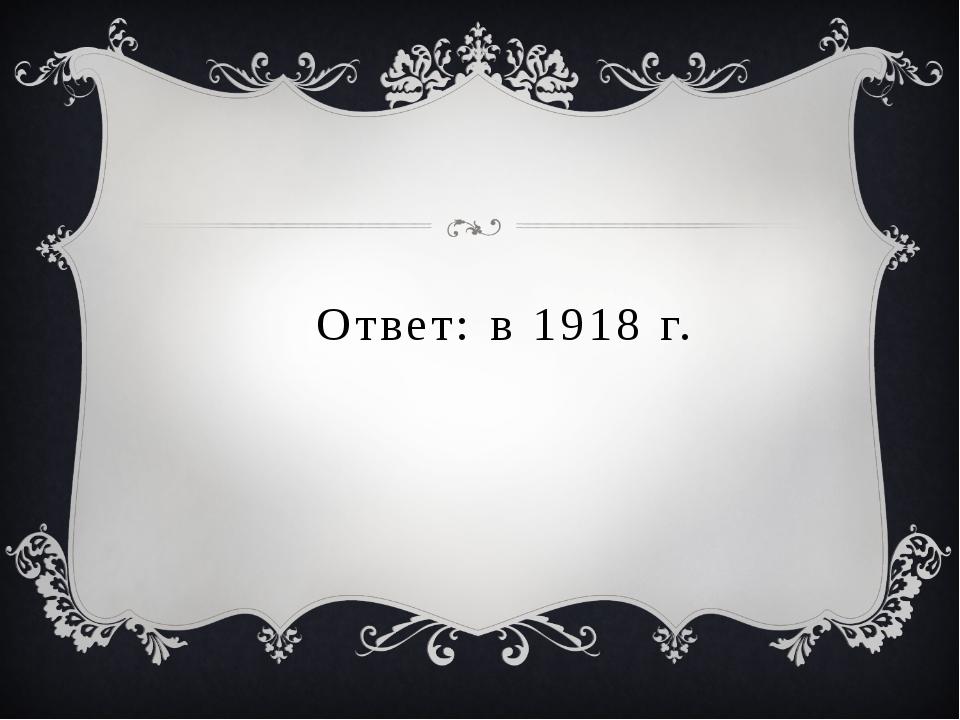 Самыми предпочтительными цветами русского народа были белый, синий, красный....