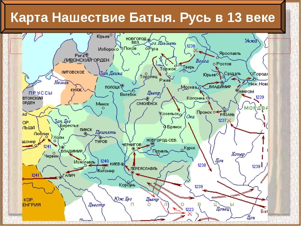 презентация по истории для 3 класса старинные города россии