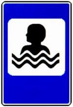 бассейн или пляж