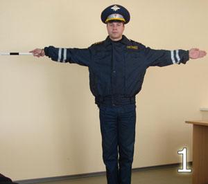 reguliriovchik1