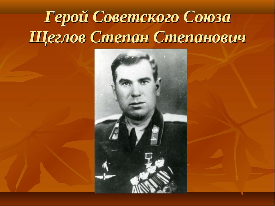 """Презентация для проведения классного часа на тему """"Советский Союз в годы Второй мировой войны. Великая Отечественная война."""