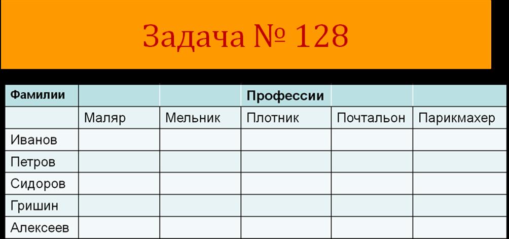 hello_html_372e711b.png