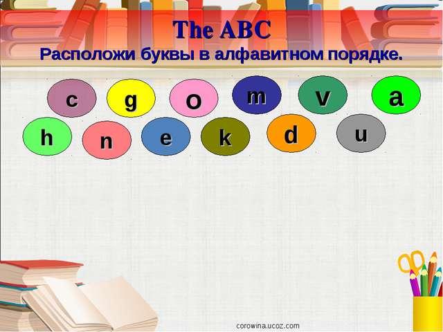 The ABC Расположи буквы в алфавитном порядке. corowina.ucoz.com с a n e g k o...