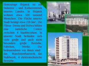 Heutzutage Brjansk ist ein Industrie – und Kulturzentrum unseres Landes. In
