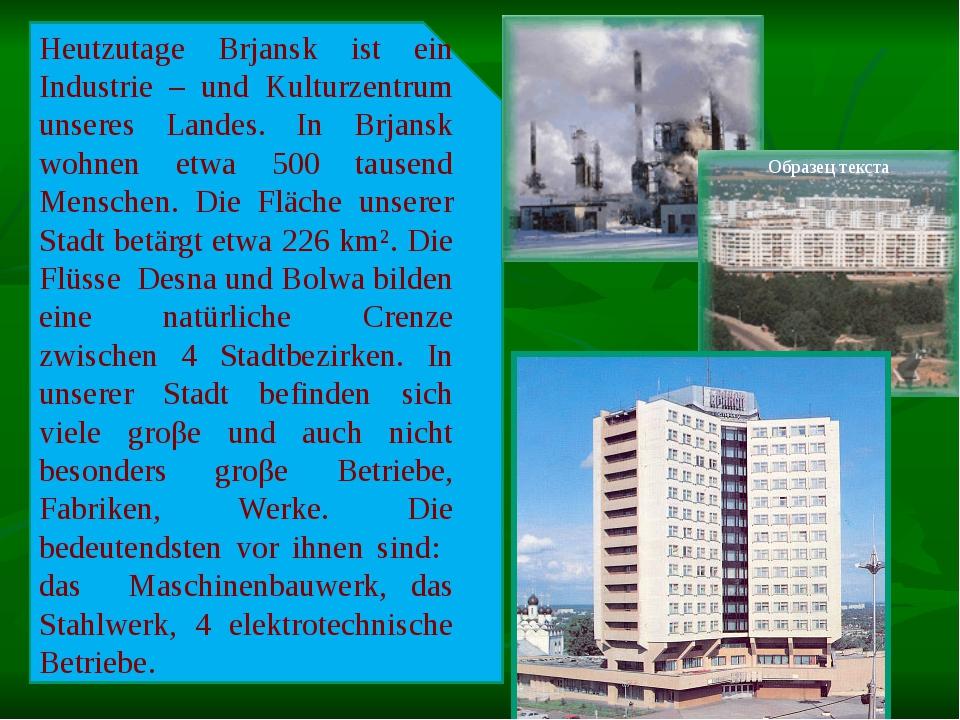 Heutzutage Brjansk ist ein Industrie – und Kulturzentrum unseres Landes. In...