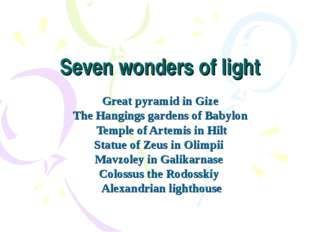 Seven wonders of light Great pyramid in Gize The Hangings gardens of Babylon