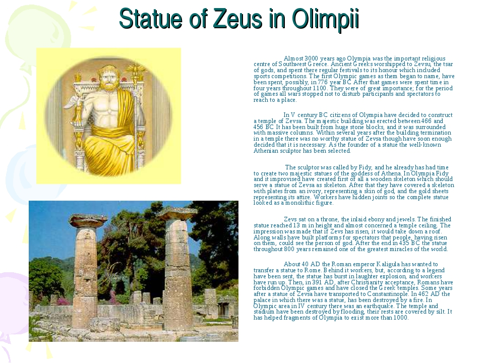 Statue of Zeus in Olimpii Almost 3000 years ago Olympia was the important r...
