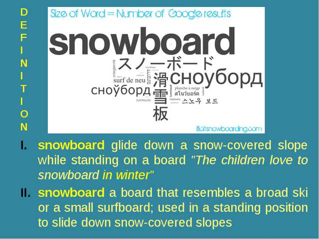 "snowboard glide down a snow-covered slope while standing on a board ""The chil..."