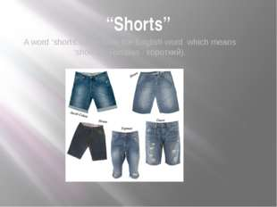 """Shorts"" A word 'shorts' came from the English word which means 'short' (in R"