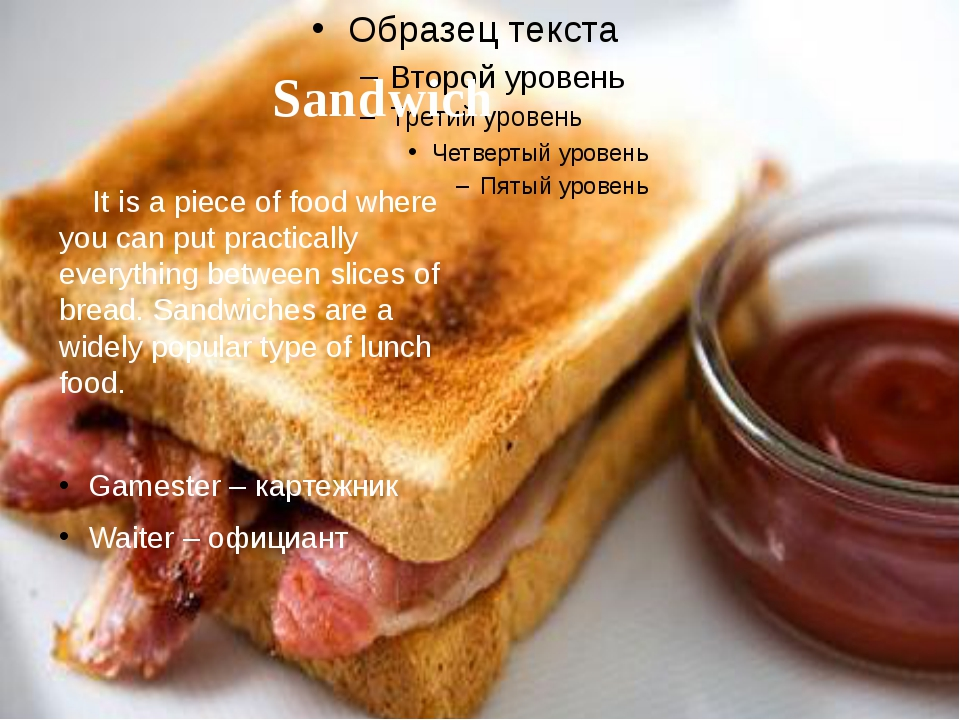 Sandwich It is a piece of food where you can put practically everything betwe...