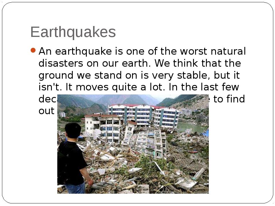Проект про стихийные бедствия на английском 8 класс