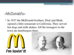 «McDonald's» In 1937 the McDonald brothers, Dick and Mark, opened а little re