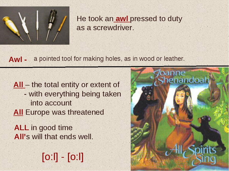 Awl - He took an awl pressed to duty as a screwdriver. a pointed tool for mak...