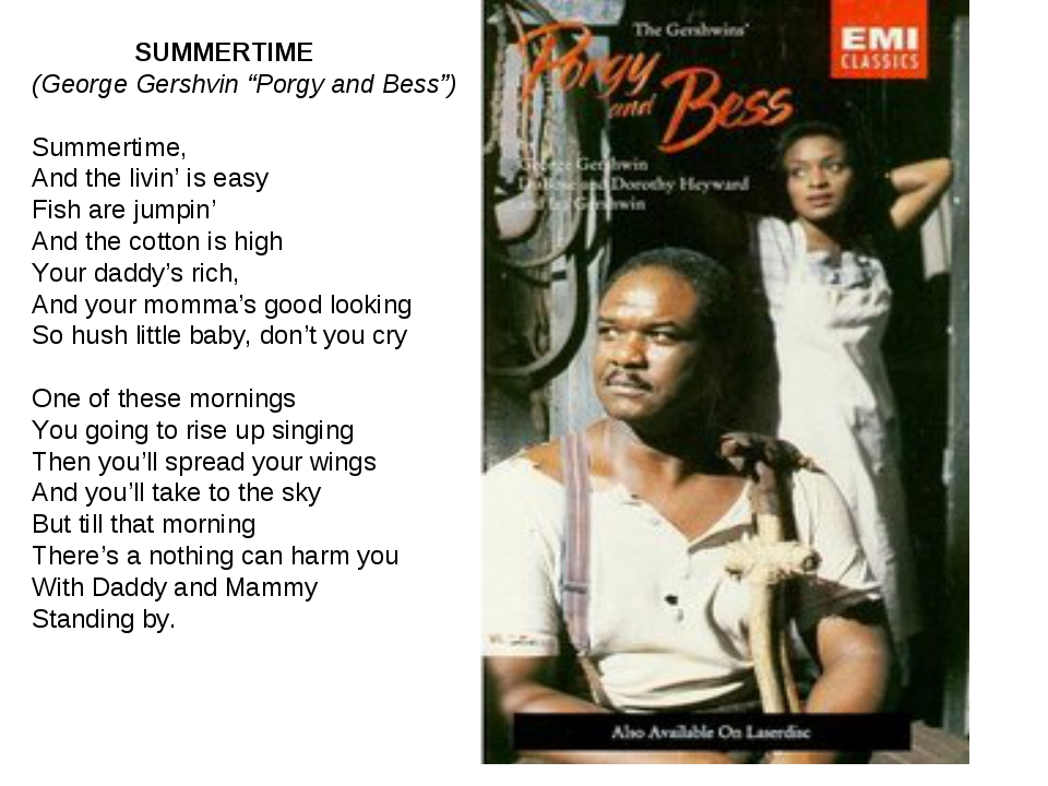 "SUMMERTIME (George Gershvin ""Porgy and Bess"") Summertime, And the livin' is..."