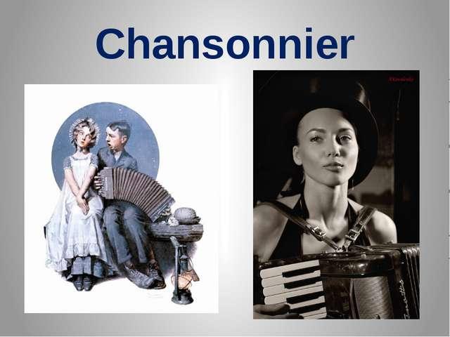 Chansonnier