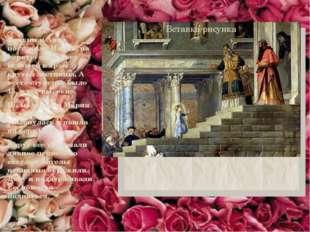 Иоаким и Анна поставили Марию на первую ступеньку ведущей в храм крутой лестн
