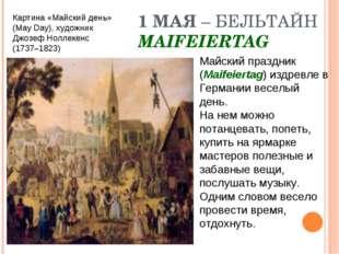 1 МАЯ – БЕЛЬТАЙН MAIFEIERTAG Майский праздник (Maifeiertag) издревле в Герман