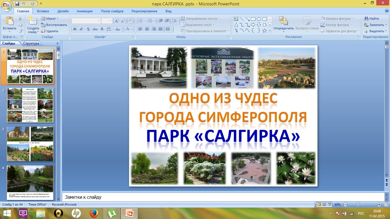 hello_html_m6d8b20f0.png