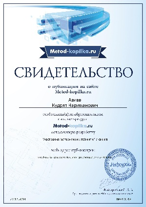 Z:\сертификаты\22.jpg