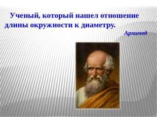Список литературы 1. http://www.metodika.ru/ - разные подходы к обучению 2.