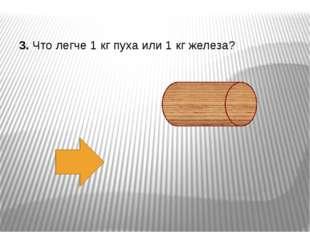 Замените звездочки так, чтобы получилось верное равенство: 1) *2 – в2 = (а –