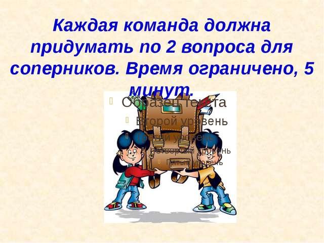 6 гейм ГОНКА ЗА ЛИДЕРОМ