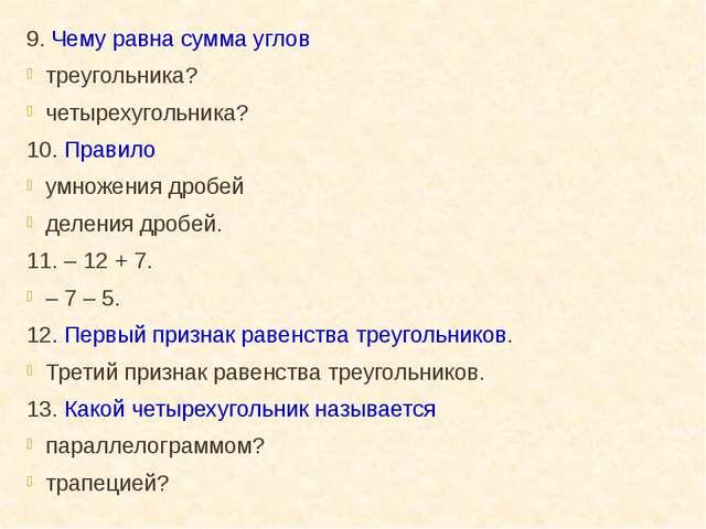 7 гейм С ПОЛУСЛОВА