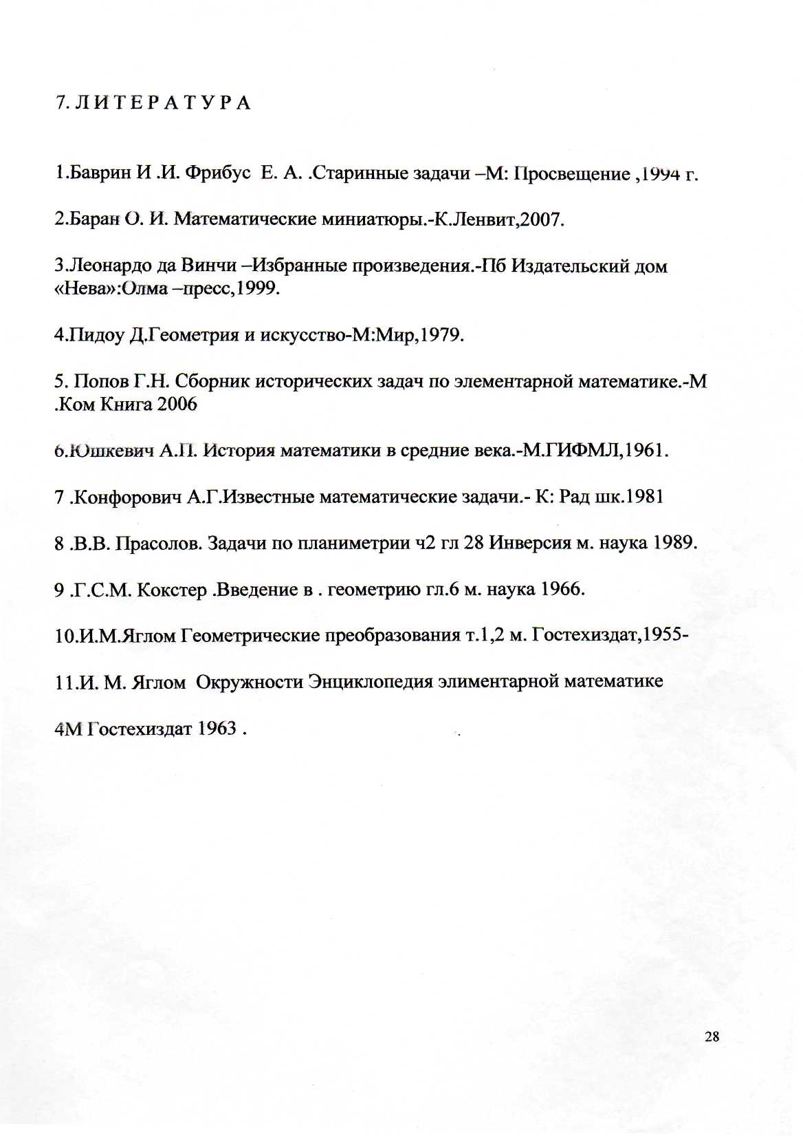 hello_html_1a53b8b3.jpg