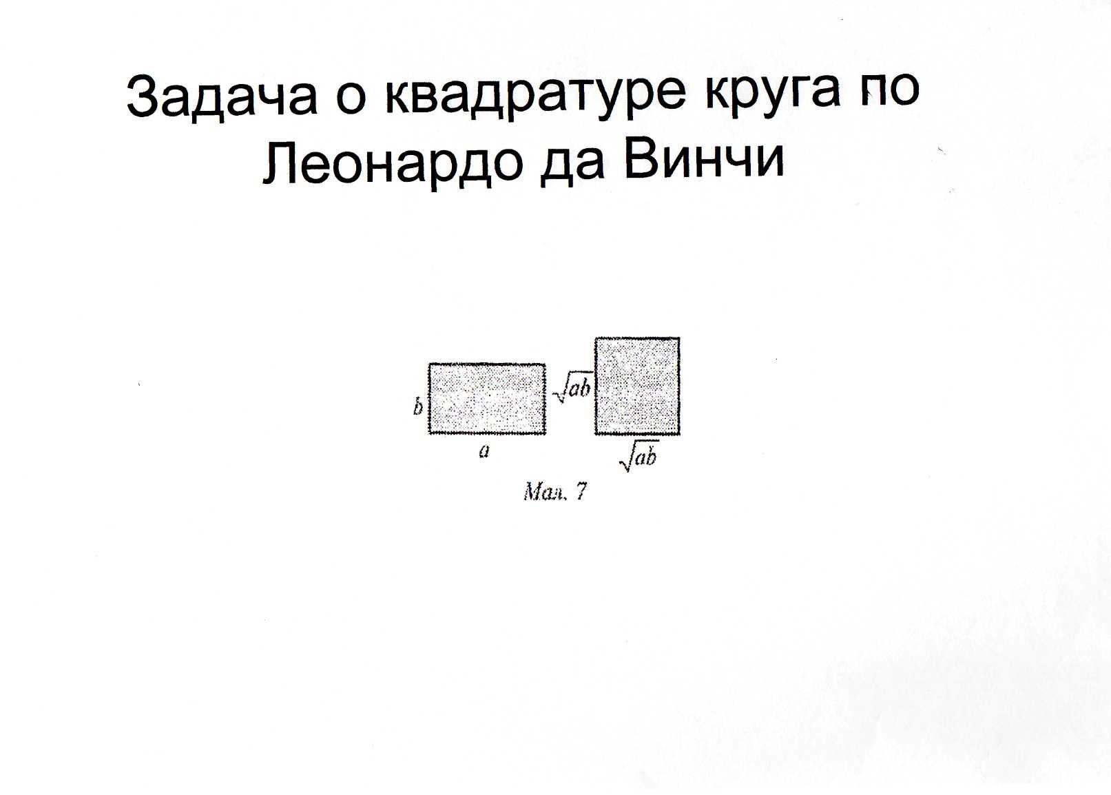 hello_html_713eb27f.jpg