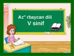 Azərbaycan dili V sinif