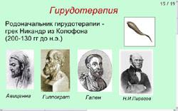 http://festival.1september.ru/articles/550876/img16.jpg