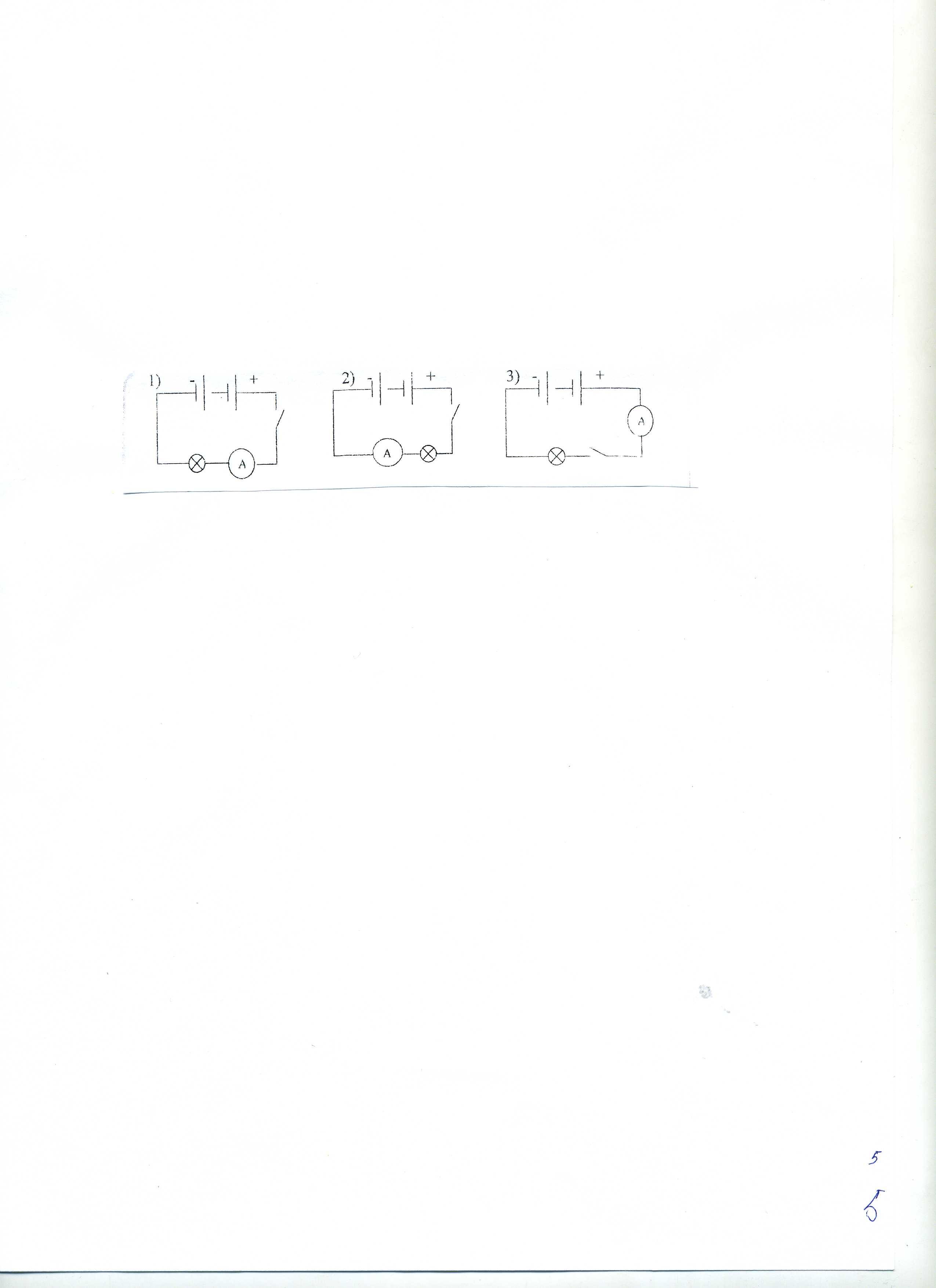 hello_html_19823d0a.jpg