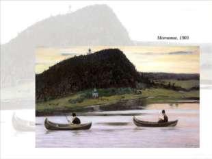 Молчание, 1903