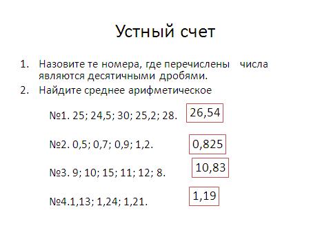 hello_html_m1b2b45c0.png
