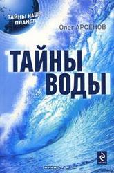 http://www.o8ode.ru/file/0001/250/3756.jpg