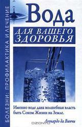http://www.o8ode.ru/file/0001/250/3808.jpg