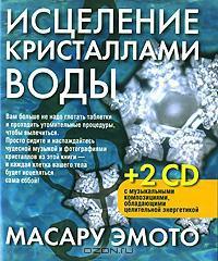 http://www.o8ode.ru/file/0001/250/3762.jpg