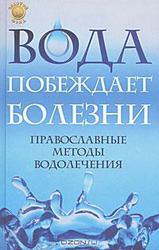 http://www.o8ode.ru/file/0001/250/3810.jpg