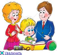 http://doc4web.ru/uploads/files/3/2795/hello_html_67155b6.png