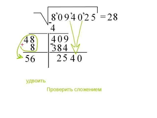 Решебник 5 класс 2 часть