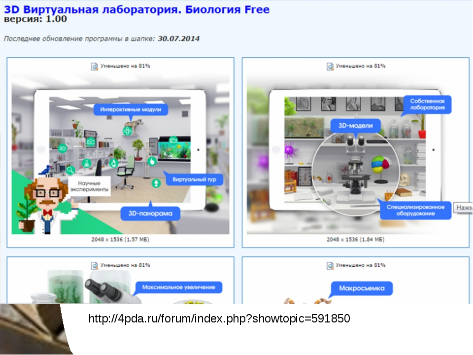 http://4pda.ru/forum/index.php?showtopic=591850