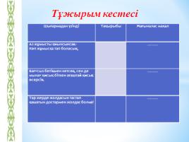 hello_html_34b9e1d5.png
