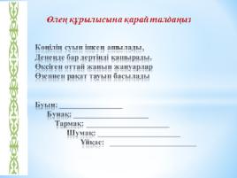 hello_html_4fcb0010.png