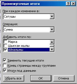 hello_html_6587b3ac.png